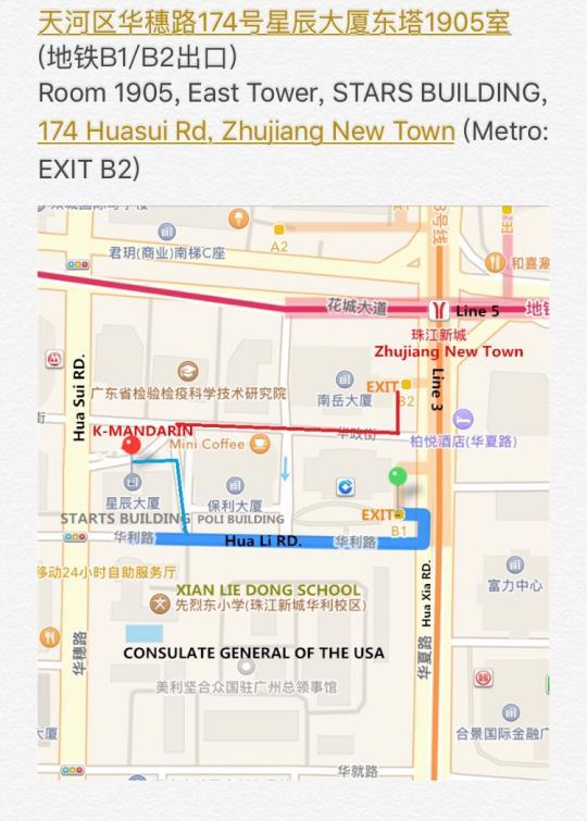 Study From HSK 1 to HSK 6 in Guangzhou! - Guangzhou classifieds